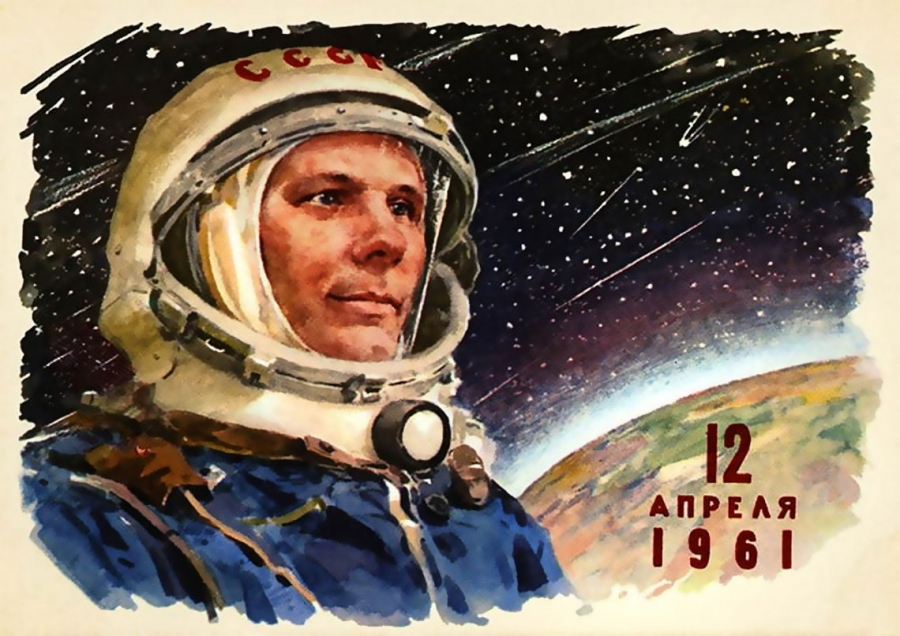 12-aprelja-vsemirnyi-den-aviacii-i-kosmonavtiki-photo-big «Космос – это мы»